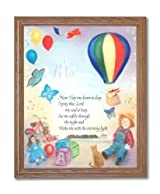 Now I Lay Me Down To Sleep Prayer Religious Kids Room Wall Picture Oak Framed Art Print