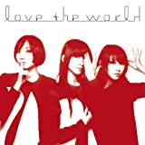 Perfume「love the world」初回限定盤(DVD付)