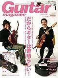 Guitar magazine (ギター・マガジン) 2011年 01月号 (小冊子付き) [雑誌]