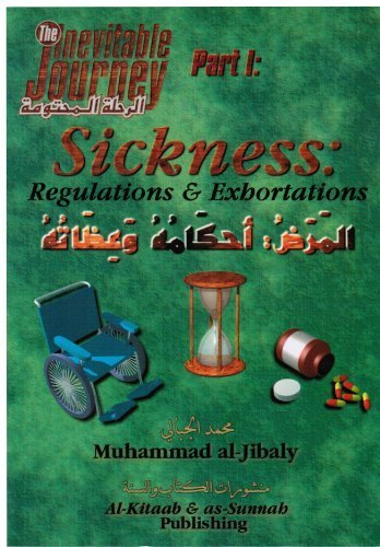 Sickness : Regulations & Exhortations (The inevitable journey) by al-Jibaly, Muhammad (1998) Paperback