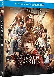 Rurouni Kenshin Part II: Kyoto Inferno (Blu-ray/DVD Combo + UV)