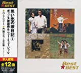 Amazon.co.jp思い出の歌日記 2 ポップス 歌謡曲 & ニューミュージック CRD-6012