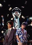 難波金融詐欺 史上最悪の兄弟 [DVD]