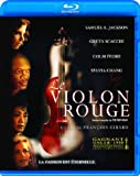 The Red Violin [Blu-ray] (Bilingual)