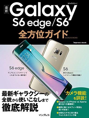 �ǿ�Galaxy S6 edge/S6����̥�����