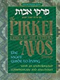 img - for Pirkei Avos Treasury: The Sages Guide to Living with an Anthologized Commentary & Anecdotes   [PIRKEI AVOS TREAS DLX/E] [Hardcover] book / textbook / text book