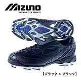 MIZUNO(ミズノ) ウエーブフランチャイズ チーム ブラック/ブラック ランキングお取り寄せ