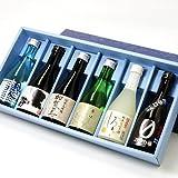 【父の日遅れてごめんね】福光屋 日本酒飲み比べ ミニボトル6本セット(300mL×6本 化粧箱入)fd15