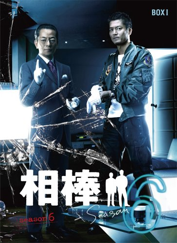 相棒 season 6 DVD-BOX 1(5枚組)