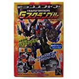 Dead End or Breakdown Mini Transformers Kabaya Gum No. 3 Series 7 Action Figure