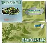 ドラゴンアーマー  1/72完成品 60358  ドイツ StuH.42 G型 / III号突撃砲 10.5cm突撃榴弾砲42型搭載