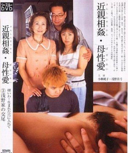 [] 麒麟堂 近親相姦・母性愛 03[ANM]DBSA-03