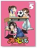 みつどもえ 5 [Blu-ray]
