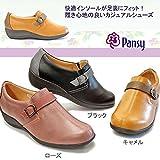 (パンジー) Pansy 軽量コンフォートシューズ 抗菌防臭加工 4487 レディース
