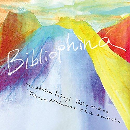 Bibliophina