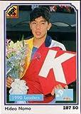 BBM1991 ベースボールカード レギュラーカード No.201 野茂英雄