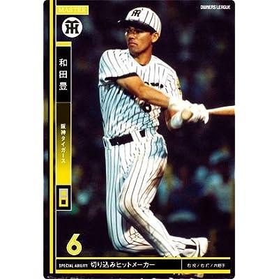 オーナーズリーグ マスターズ2013 OLM02/035/MT/和田豊/1996年阪神