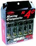 KYO-EI [ 協永産業 ] Racing Composite R40 [ M12×P1.5 ] Nut クラシカルメッキ [ 個数:20P ] [ 品番 ] RC-01K