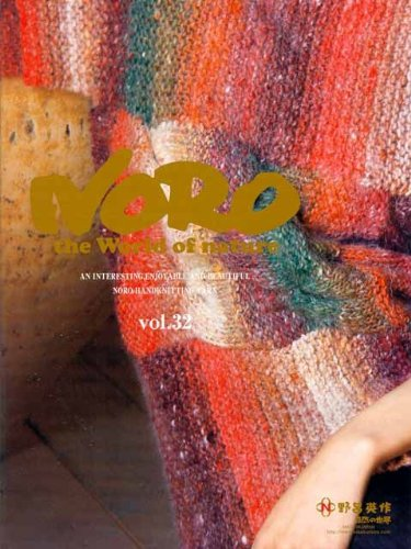 Image for Noro Pattern Book, Vol. 32 Fall-Winter 2012-13