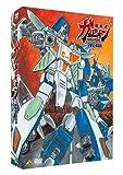 Image of 超攻速ガルビオン DVD-BOX