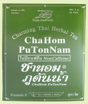 "Charming Thai Herbal Tea - ""Cha Hom Pu Ton Nam (Formula 2- Lemongrass)"" 50Pcs/Pack"