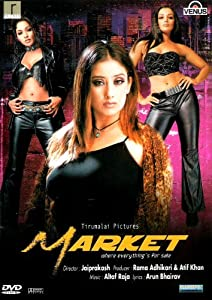 Market (2003) (Hindi Film / Bollywood Movie / Indian Cinema DVD)