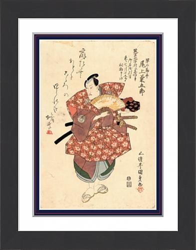 framed-print-of-onoe-kikugora-no-hayano-kanpei-the-actor-onoe-kikugora-in-the-role-of-hayano