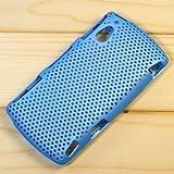【全10色】Sony Ericsson Xperia Play R800i メッシュケース ハードケース シェルケース  ブルー Plastic Case for Xperia Play R800i (1500-8)