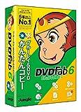 DVDFab6 BD&DVD コピー
