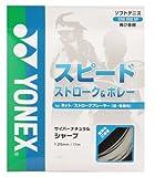 ヨネックス(YONEX) CYBER NATURAL SHARP (ソフトテニス用) ホワイト CSG550SP