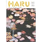 HARU(ハル) Vol.4
