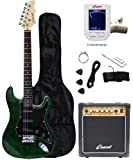 Crescent Electric Guitar Starter Kit - Greenburst Color (Includes Amp & CrescentTM Digital E-Tuner)