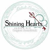 「シャイニング・ハーツ」オリジナル・サウンドトラック