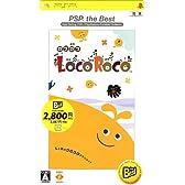 LocoRoco PSP the Best