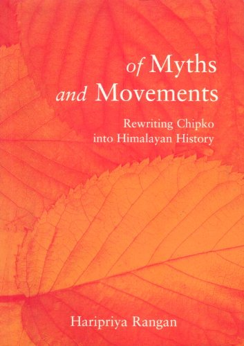 sustaining himalayas essay examples
