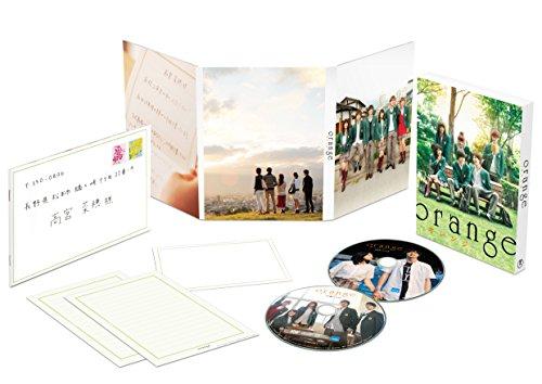 【早期購入特典あり】orange-オレンジ- DVD豪華版(オリジナルA5クリアファイル付)