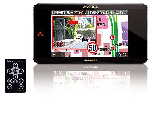 セルスター(CELLSTAR) ASSURA 無線LAN搭載 3.7インチ液晶搭載 GPS一体型レーダー探知機 日本生産モデル AR-282GA