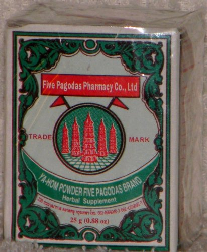 Ya-Hom Powder Five Pagodas Brand