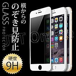 [のぞき見防止] iPhone6/6s(4.7インチ)用【全面フルカバー】(ホワイト)液晶保護 0.33mm 強化ガラスフィルム・シルバー/ゴールド/ローズゴールド用 硬度9H【JTTオンラインオリジナル】