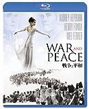 戦争と平和[Blu-ray/ブルーレイ]
