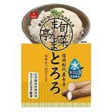 アスザックフーズ 旬菜まんま亭アソート 6食(3種×2食)