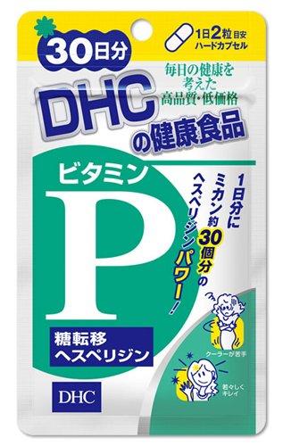 DHC ビタミンP(糖転移ヘスペリジン) 30日分