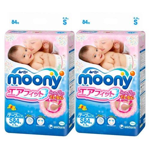 unicharm-pannolini-giapponesi-moony-air-fit-s-4-8-kg-lotto-da-2-confezione-162-pz