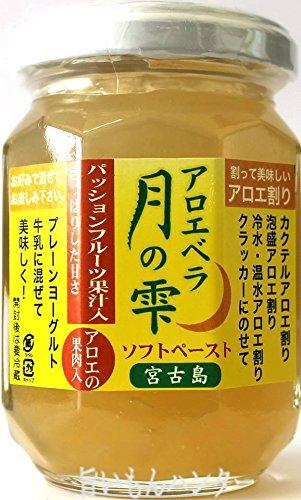 http://macaro-ni.jp/29227
