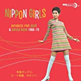 Nippon Girls