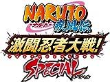 NARUTO-ナルト-疾風伝 激闘忍者大戦!SPECIAL