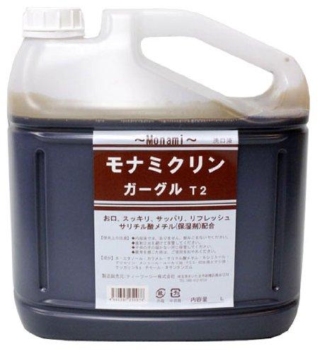 モナミ クリンガーグルT2 5リットル サリチル酸メチル配合