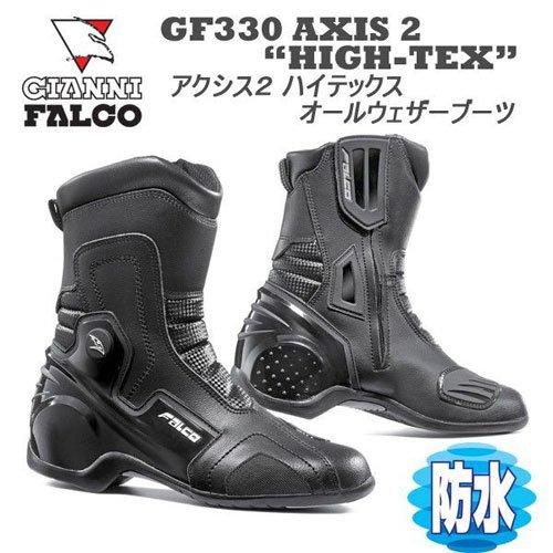 GIANNI FALCO(ジャンニファルコ) GF330 AXIS 2 HIGH-TEX オールウェザーブーツ 25.0cm