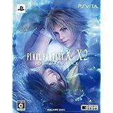 ファイナルファンタジー X/X-2 HD Remaster TWIN PACK 初回生産特典PS3ソフト「ライトニング リターンズ ファイナルファンタジーXIII」「スピラの召喚士」ウェア・杖・盾 3点セットのアイテムコード同梱