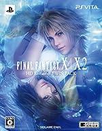 ファイナルファンタジー X/X-2 HD Remaster TWIN PACK